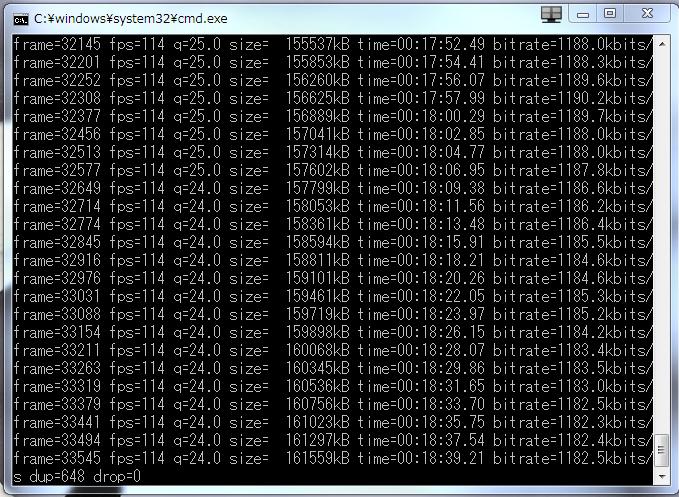 FFmpegを利用してTSファイルをMP4に変換する