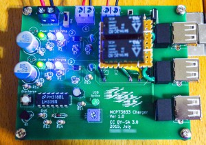 mcp73833-charger-pcb