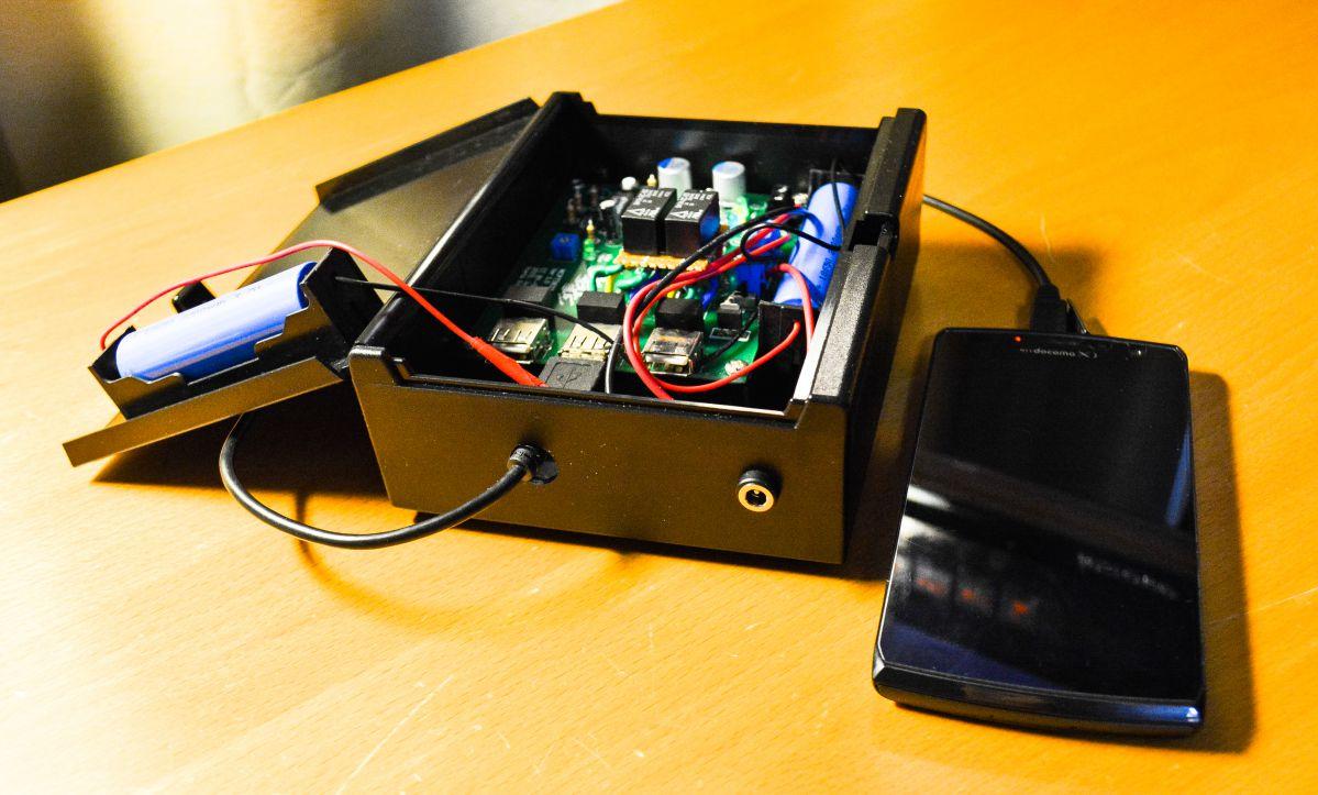【チャージャー3号制作記】携帯型充電器、遂に完成