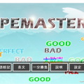 TYPEMASTER Ver 2.0 を公開しました