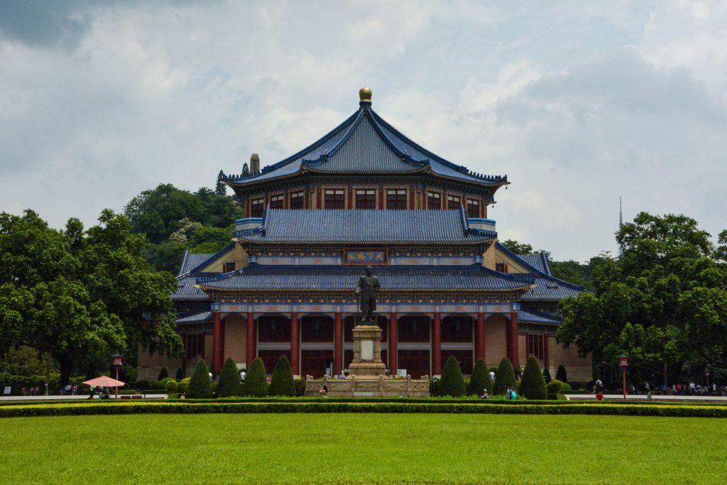 孫中山記念館