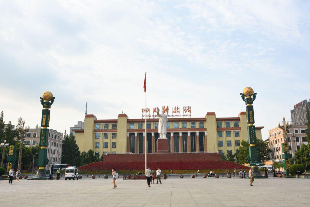 成都の天府広場