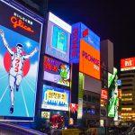 神戸ー姫路ー大阪ー高野山の旅